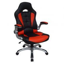 Židle kancelářská RACING PRO ZK-014 černo/červená