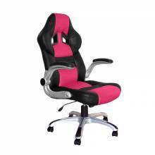 Židle kancelářská RACING PRO ZK-016 černo/růžová