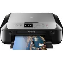 Canon Pixma MG 5752 tiskárna