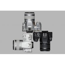 Canon EOS 200D Silver + EF18-55 S CP
