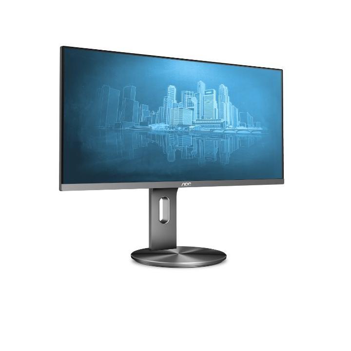 "AOC LCD I2490PXQU 23,8"" IPS/1920x1080/20m:1/4ms/VGA/HDMI/4xUSB/DP/pivot/repro/black"