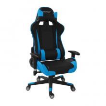 Židle kancelářská RACING PRO ZK-021 Černo-modrá