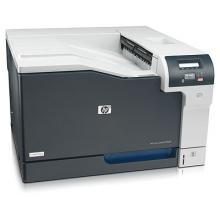 HP Color LaserJet Professional CP5225 (A3, 20/20 ppm Tiskárna laserová