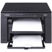 Tiskárna Canon MF3010 multifunkční laserová