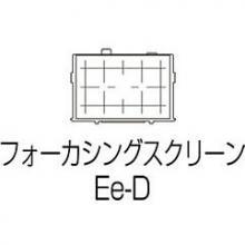 Canon EE-D matnice pro EOS 5D