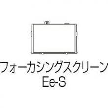 Canon EE-S matnice pro EOS 5D
