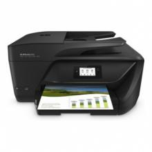 HP OfficeJet 6950 P4C78A Instant Ink
