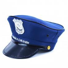 974609 Čepice policejní