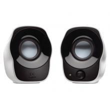 Logitech Repro Stereo Speakers Z120, USB napájení