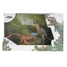 Dinosaurus 20cm 2ks
