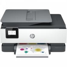 HP OfficeJet 8012e 228F8B Instant Ink