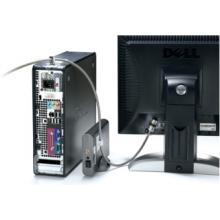 Zámková sada Kensington s hlavním klíčem pro stolní počítače a periferní zařízení – přístup správce