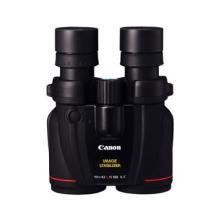 Canon Binocular 10x42 IS W