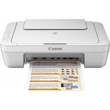 Canon PIXMA MG 2555 Multifunkční tiskárna