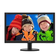 Philips LCD 240V5QDAB/00 23,8