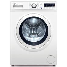Romo WFR 1270 L Pračka předem plněná
